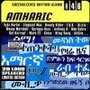 Greensleeves Rhythm Album #46 – Amharic